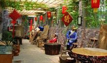 东湖醋园-2013山西糖酒会旅游景点