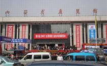 2013年中国山西糖酒会展馆介绍