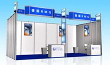 2013北京休闲食品博览会展馆标准展台使用管理规定