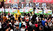 参展2013漯河食品博览会要做好会场布控