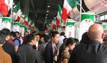 2013漯河食品会展馆规模宏大