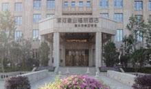 漯河建业福朋酒店-2013食品博览会餐饮住宿