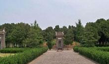 许慎墓-2013食品博览会旅游景点