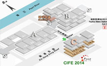2014第十二届中国广州食品展展位平面图