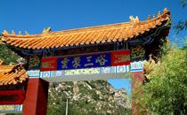 北京三峪风景区介绍