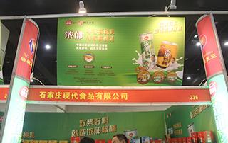 石家庄现代食品有限公司在2014年郑州秋季糖酒会现场招商