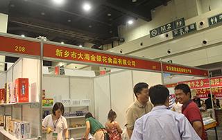 大海金银花食品邀您一起参加2014年郑州瑞成糖酒会