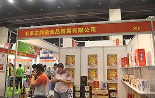 润迪食品在2014年郑州瑞成糖酒会上的展位