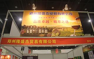 郑州隆盛杰贸易有限公司-品质卓越 精萃之选