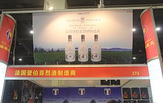 法国登伯喜烈酒制造商展位展示