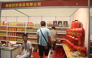 轩轩食品有限公司欢迎您参加2014年郑州秋季糖酒会