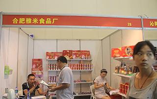 合肥雅米食品厂诚招全国区域代理商加盟