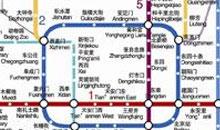 北京国际食品安全检测设备展览会乘坐地铁图