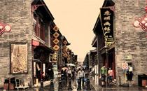 天津古文化街-天津国际食品交易展会旅游推荐