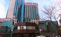 山西愉园大酒店