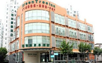 格林豪泰上海世纪公园商务酒店
