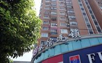 99旅馆连锁上海张杨路店