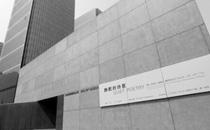 上海油画雕塑院