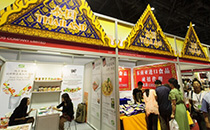 泰国展团再次亮相2015北京进口食品展