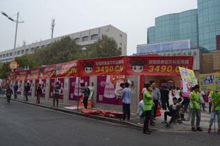 南京会新世纪大酒店好妞妞大旗宣传队伍
