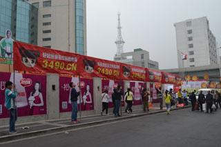 南京糖酒会新世纪大酒店门前一景