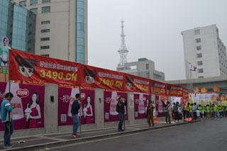 2015年南京糖酒会新世纪大酒店展会现场