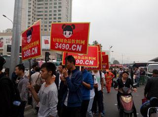 2015南京糖酒会军人招待所旁边的好妞妞宣传队伍