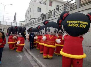 2015年南京秋季糖酒会现场好妞妞身影随处可见