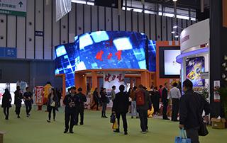 健力宝2015南京全国糖酒会展位格外亮眼