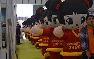 好妞妞参加2015南京全国糖酒会