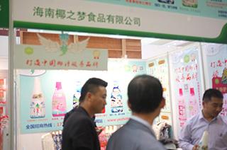 海南椰之梦食品有限公司在南京糖酒会上大放异彩