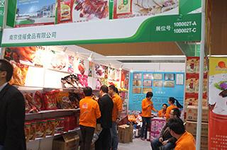 南京佳福食品有限公司亮相第93届全国糖酒会
