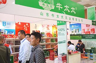 山东牛太太乳业有限公司在2015南京秋季糖酒会上隆重招商
