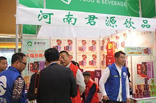 河南君源饮品在2015南京秋季糖酒会上隆重招商