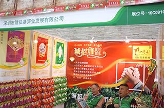 深圳市隆弘基业发展有限公司亮相第93届全国糖酒会