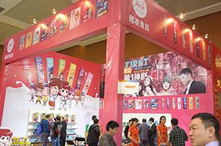 穗发食品在2015南京秋季糖酒会上隆重招商