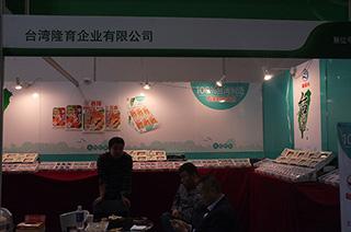 台湾隆育企业有限公司亮相第93届全国糖酒会