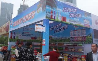 河南缘味佳饮品在南京全国糖酒会