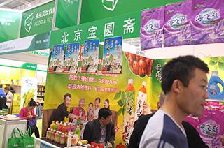 北京宝圆斋食品厂参展2015南京糖酒会
