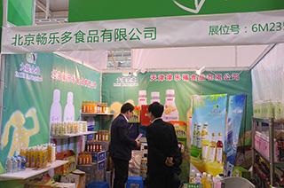 北京畅乐多食品有限公司参展南京糖酒会