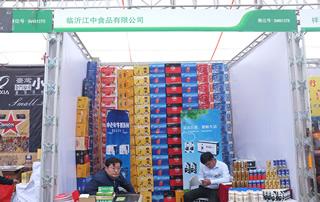 临沂江中食品有限公司在南京全国糖酒会