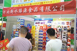 河北衡水绿源食品有限公司亮相20125南京全国糖酒会