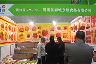 河南省郸城永胜食品有限公司参展2015南京糖酒会