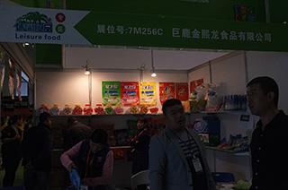 巨鹿金熙龙食品有限公司参展2015南京糖酒会
