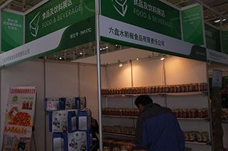 六盘水黔椒食品有限责任公司参展2015南京糖酒会