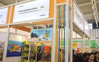 深圳市大家富进出口贸易有限公司在南京全国糖酒会宣传