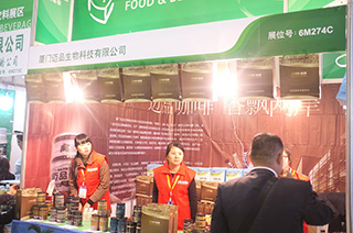 厦门迈品生物科技有限公司在2015秋季全国糖酒会