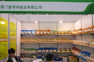 厦门麦哆哆食品有限公司参展2015南京糖酒会