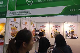 哈尔滨普润油脂有限公司参加南京糖酒会