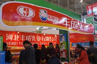 丰成乳业食品参展南京糖酒会